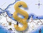 Reiserecht: Reisevertr�ge, Reisem�ngel, Time-Sharing, Reiseversicherungen.
