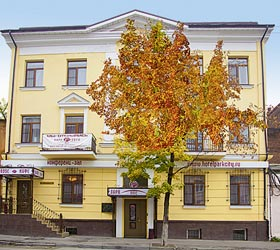 Hotel Park City Rose *** in Rostov-am -Don