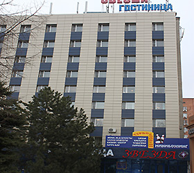 Hotel Zvezda ** in Rostov-am -Don