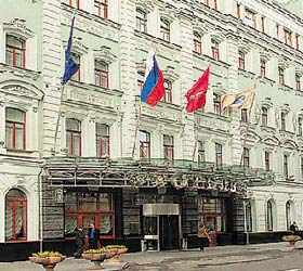 Hotel Peter I **** in Moskau