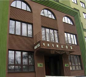 Hotel Chichikov ****- in Charkow