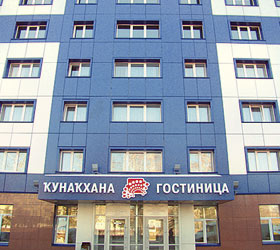 Hotel Beloretsk Hotel ***- in Beloretsk